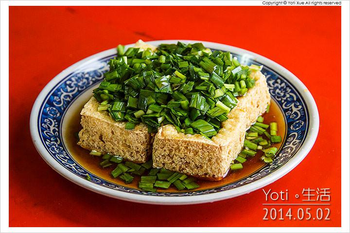 140502 花蓮鳳林-鳳林游翁韭菜臭豆腐 (01)