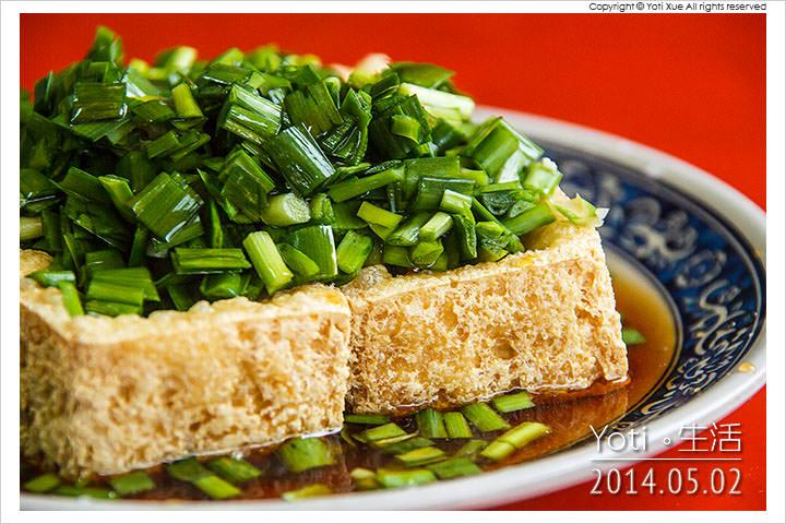 [花蓮美食] 鳳林游翁韭菜臭豆腐