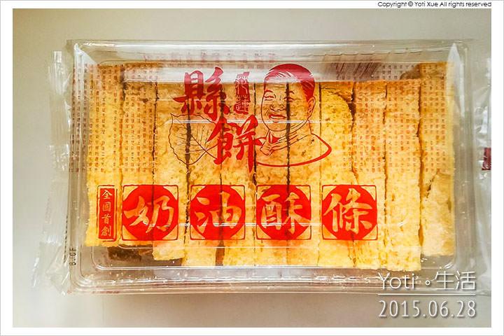 [花蓮美食] 花蓮縣餅菩提餅舖 奶油酥條