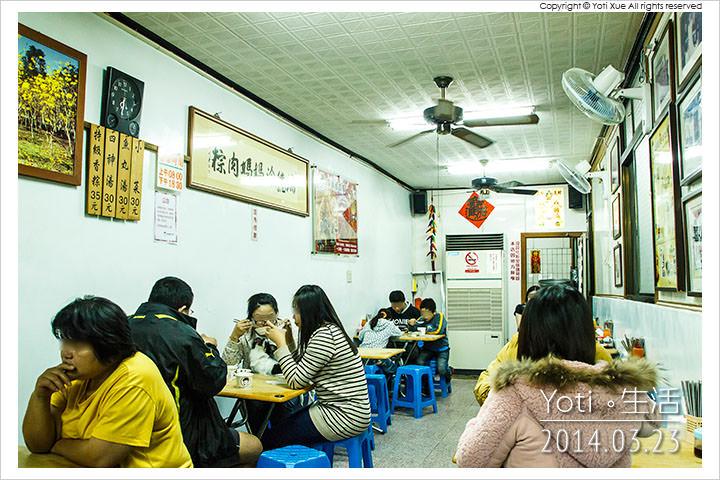 140323 花蓮瑞穗-涂媽媽肉粽(涂媽媽特級香粽) (03)