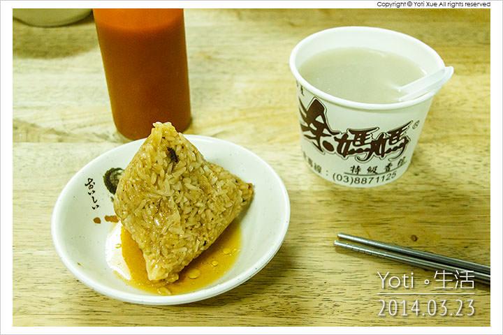 140323 花蓮瑞穗-涂媽媽肉粽(涂媽媽特級香粽) (05)
