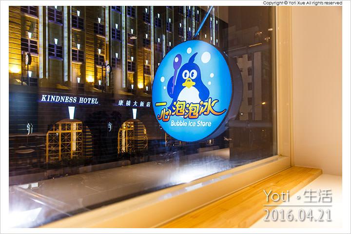 160421 花蓮市區-一心雪花冰店 (01)