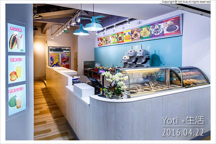 160422 花蓮市區-一心雪花冰店 (02)