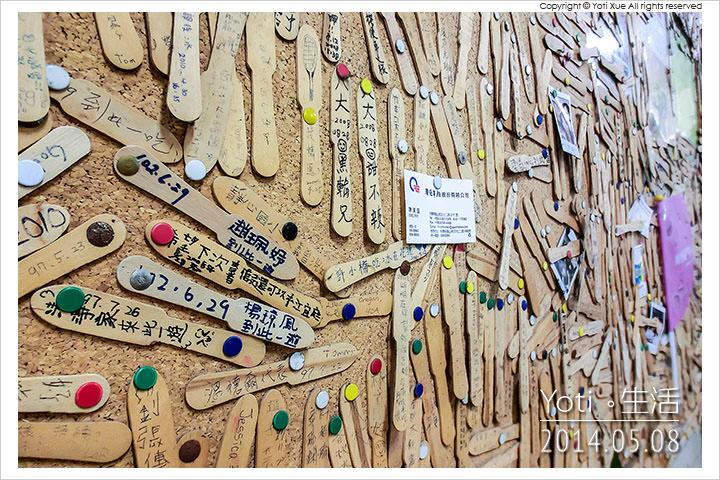 140508 花蓮壽豐-豐春冰菓店 (04)