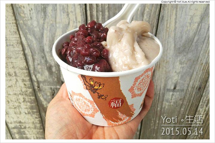 [花蓮美食] 豐春冰菓店