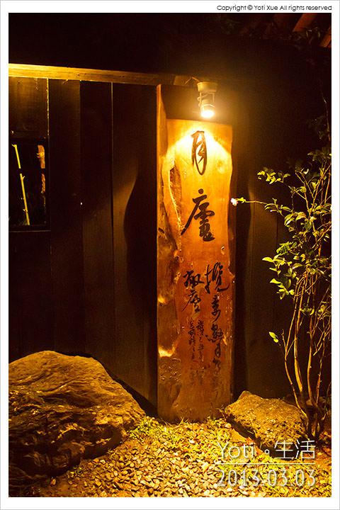 130303 花蓮鳳林-月盧 (01)