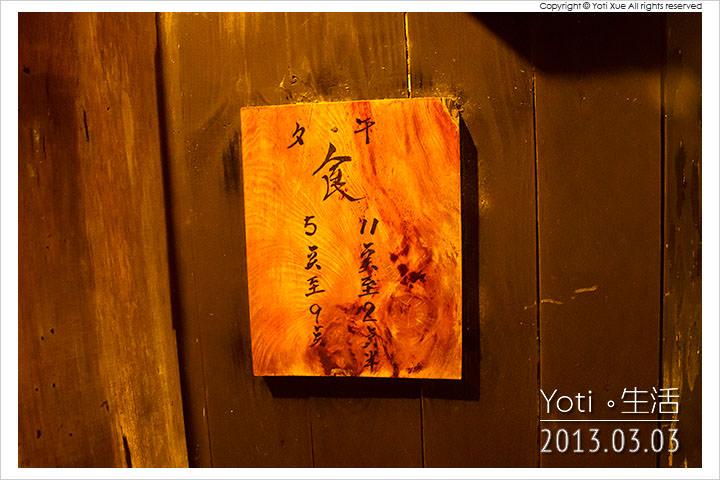 130303 花蓮鳳林-月盧 (02)