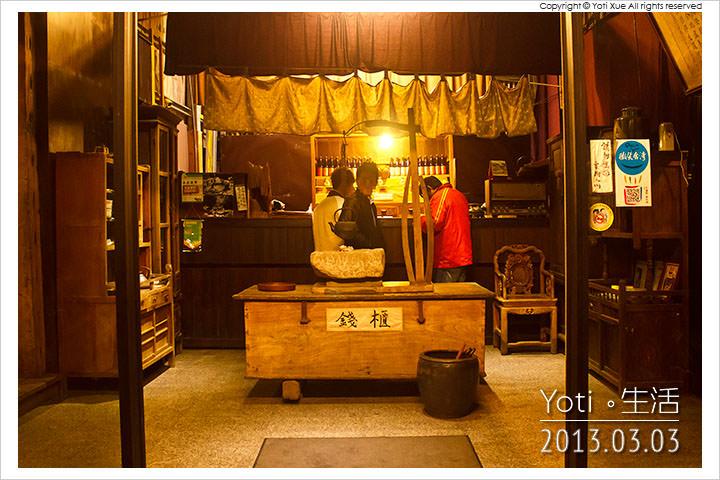 130303 花蓮鳳林-月盧 (04)