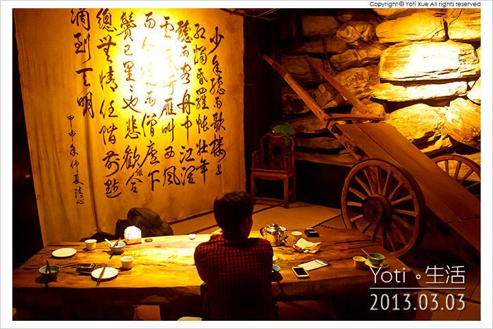 130303 花蓮鳳林-月盧 (08)