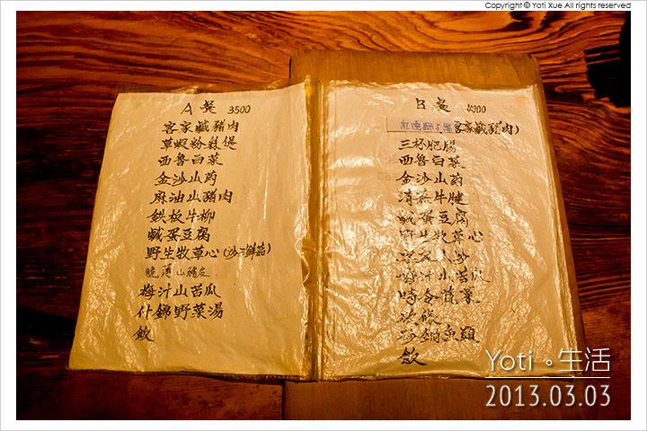 130303 花蓮鳳林-月盧 (10)