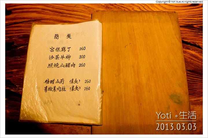 130303 花蓮鳳林-月盧 (13)