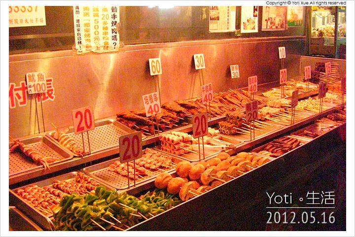 120516 花蓮東大門夜市-原住民一條街 第一家烤肉串 (01)