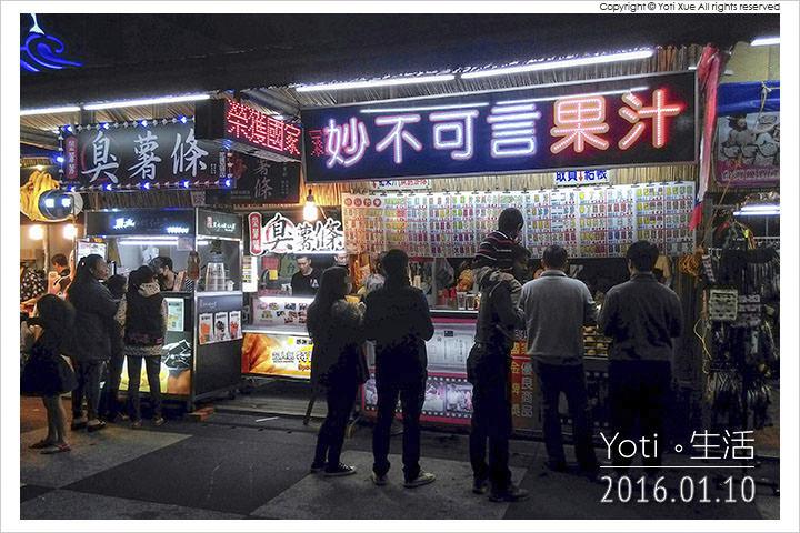 160110 花蓮東大門夜市-自強夜市 妙不可言果汁店 (01)