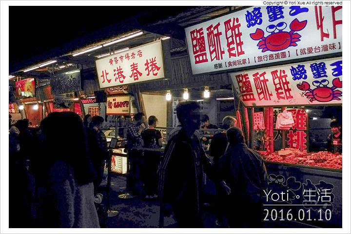 160110 花蓮東大門夜市-自強夜市 北港春捲 (01)
