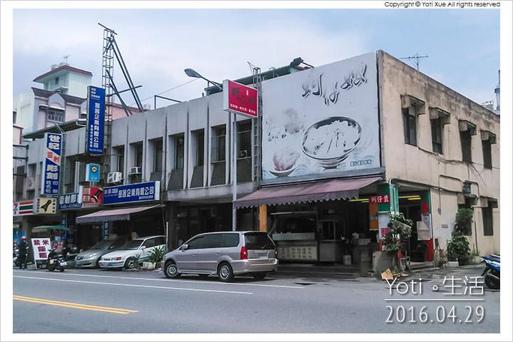160429 花蓮市區-蚵仔嫂 (01)