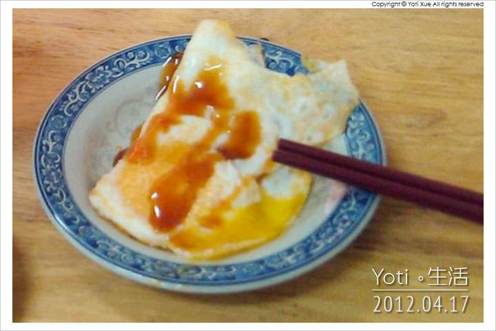120417 花蓮市區-德安雞肉飯 (01)