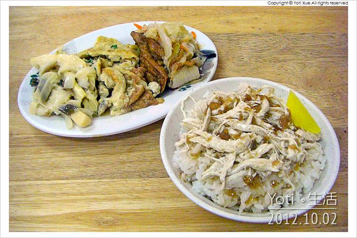 121002 花蓮市區-德安雞肉飯 (01)