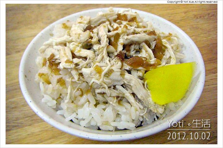 121002 花蓮市區-德安雞肉飯 (03)