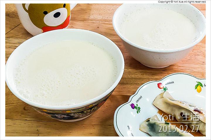 [花蓮美食] 山東豆漿大王
