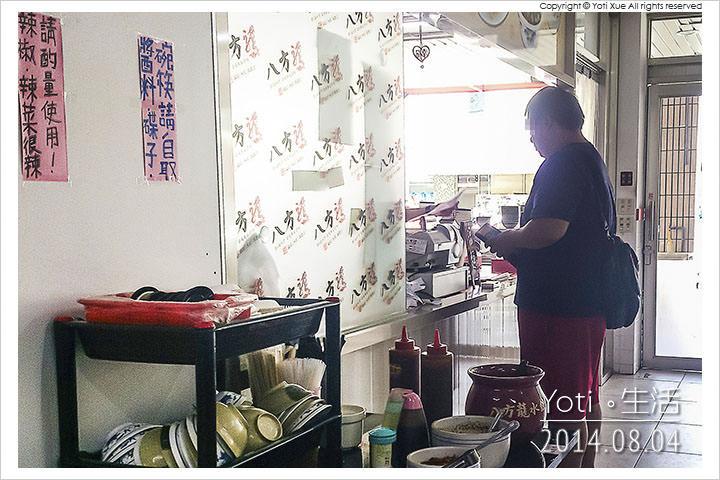 140804 花蓮吉安-八方龍鍋貼水餃專賣店中華總店 (01)