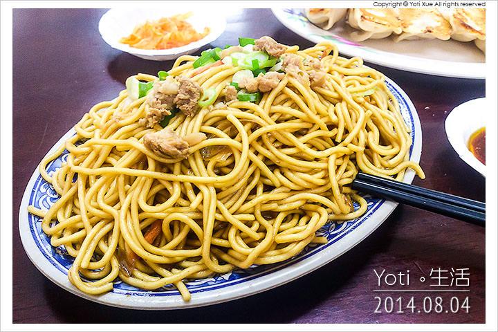 140804 花蓮吉安-八方龍鍋貼水餃專賣店中華總店 (03)