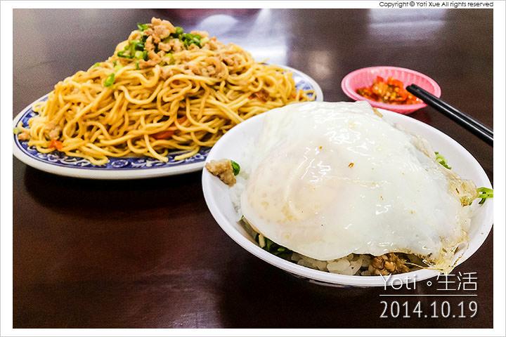 141019 花蓮吉安-八方龍鍋貼水餃專賣店中華總店 (01)
