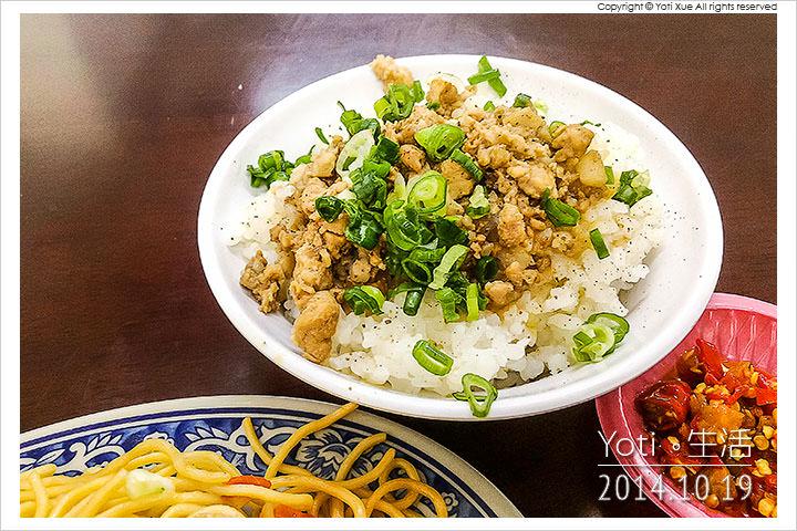 141019 花蓮吉安-八方龍鍋貼水餃專賣店中華總店 (02)