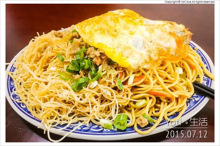 150712 花蓮吉安-八方龍鍋貼水餃專賣店中華總店 (01)