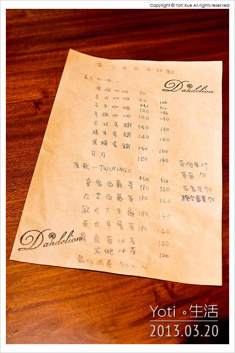 130320 花蓮美崙-Dandelion 蒲公英歐風甜點 (12)