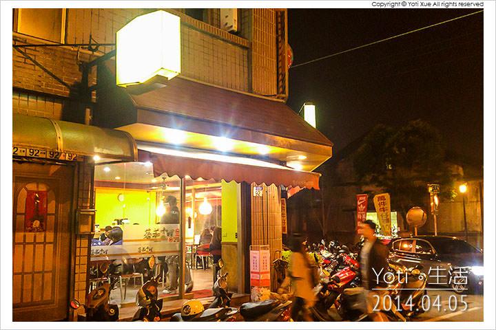 140405 花蓮市區-蕃茄咖哩 (02)