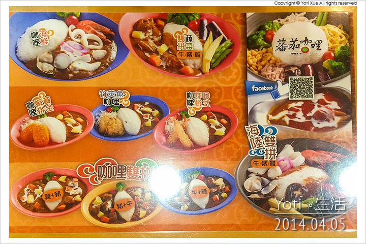 140405 花蓮市區-蕃茄咖哩 (04)