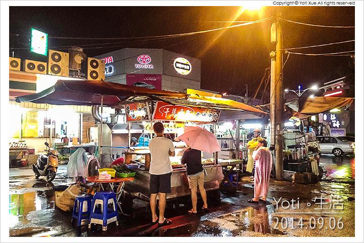 140906 花蓮吉安-汗馬帝斯烤肉專賣店 (02)