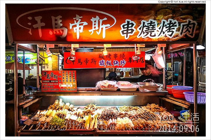 140906 花蓮吉安-汗馬帝斯烤肉專賣店 (03)