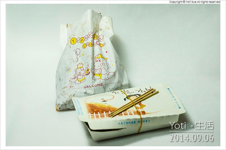 140906 花蓮吉安-汗馬帝斯烤肉專賣店 (11)