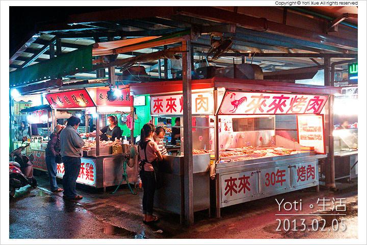 130205 花蓮東大門夜市-自強夜市 游家來來烤肉 (01)