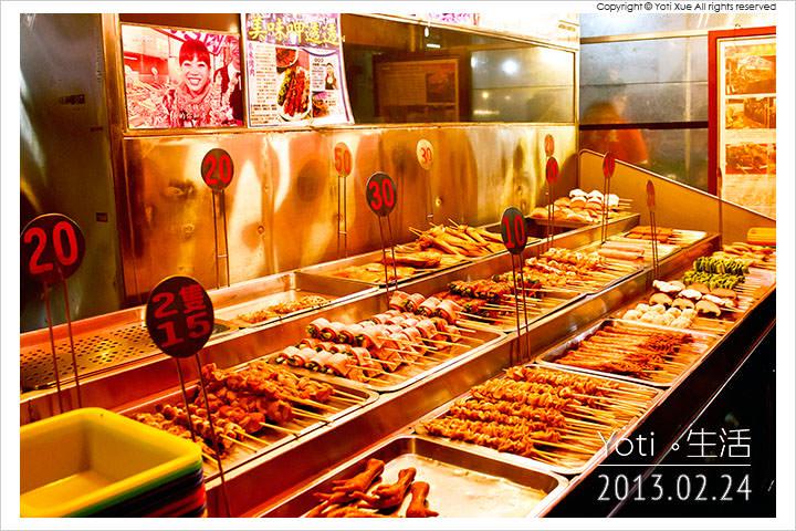 130224 花蓮東大門夜市-自強夜市 游家來來烤肉 (01)