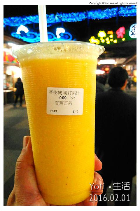 160201 花蓮東大門夜市-福町夜市 香榭城現打果汁 (02)