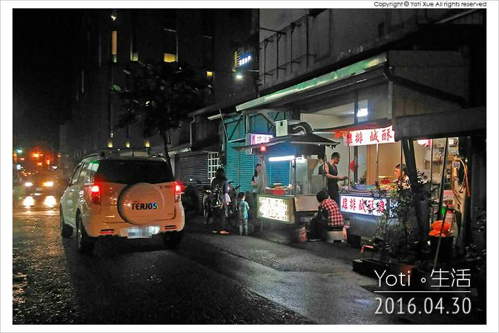 160430 花蓮市區-美琪烤玉米 (01)