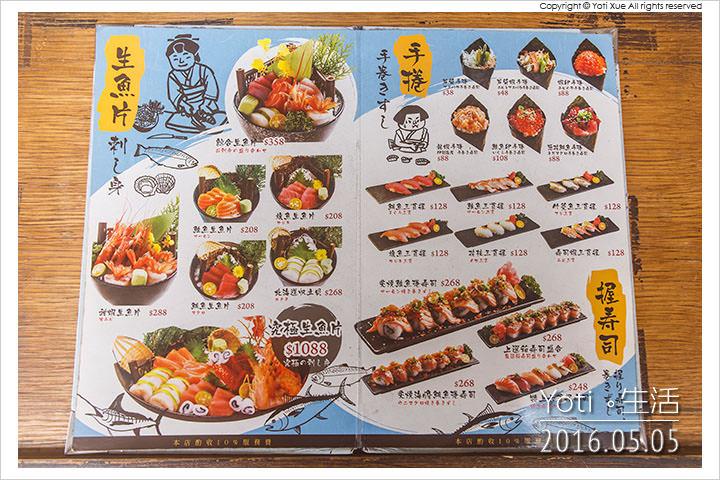 160505 花蓮市區-一戶人家KAZOKU料理亭 (09)