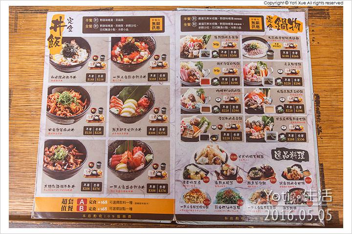 160505 花蓮市區-一戶人家KAZOKU料理亭 (11)