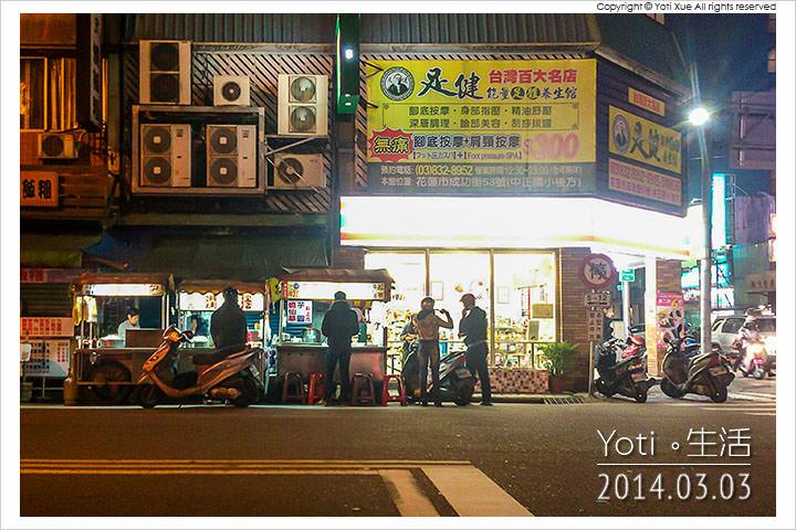 140303 花蓮市區-和平路北港春捲 (01)