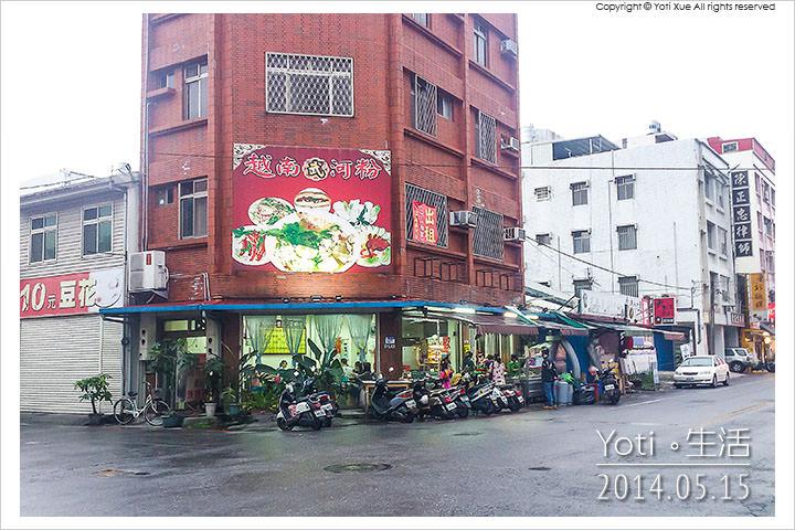 140515 花蓮市區-武記越南河粉 (01)