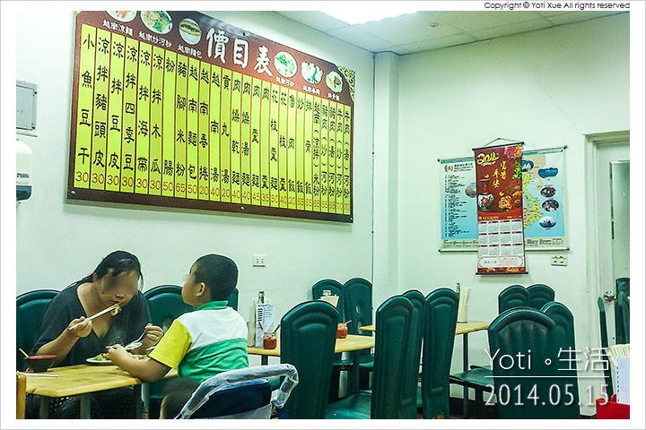 140515 花蓮市區-武記越南河粉 (03)