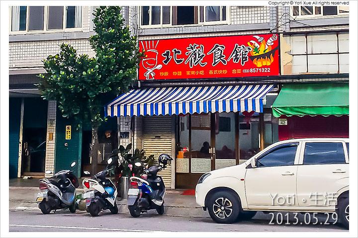130529 花蓮吉安-北觀食館 (01)
