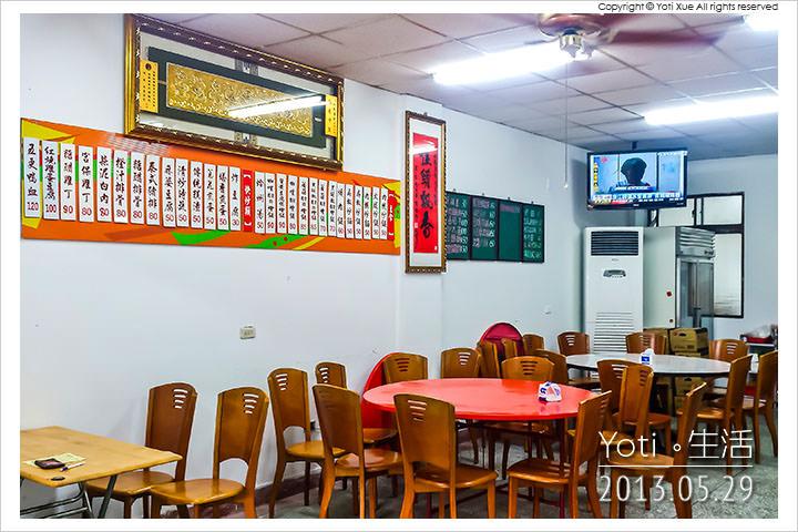 130529 花蓮吉安-北觀食館 (02)