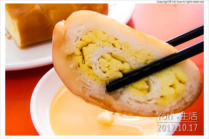 121017 花蓮吉安-北觀食館 (04)