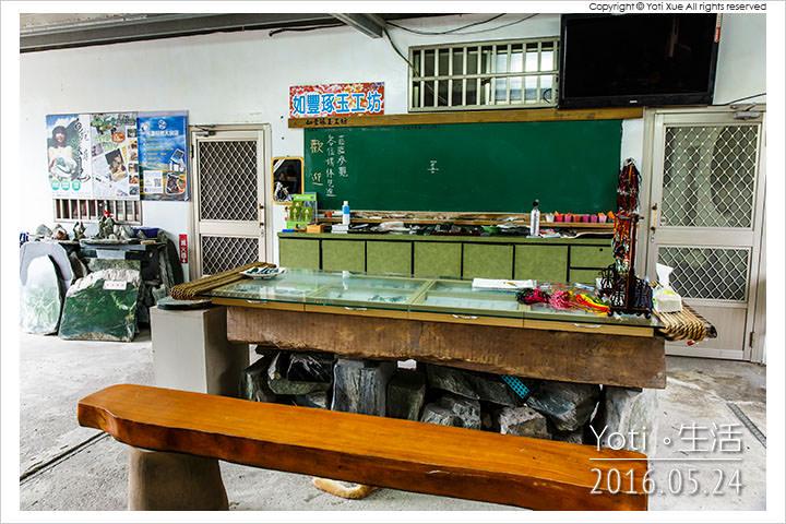 160524 花蓮壽豐-如豐琢玉工坊 (06)