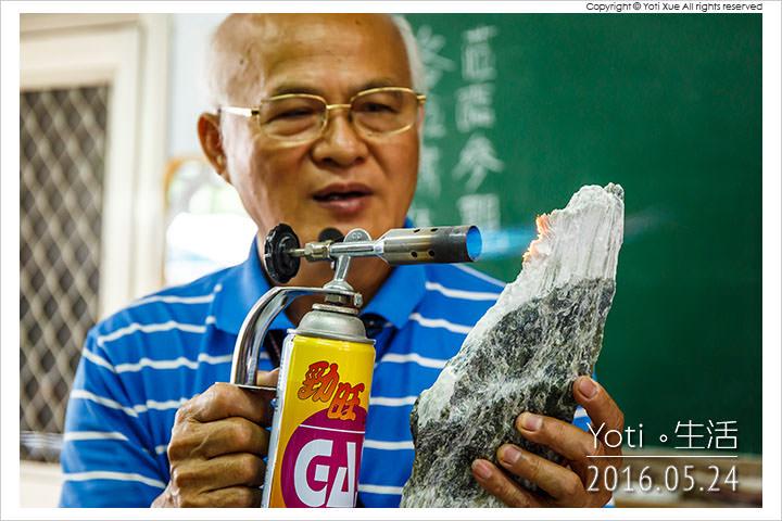 160524 花蓮壽豐-如豐琢玉工坊 (10)