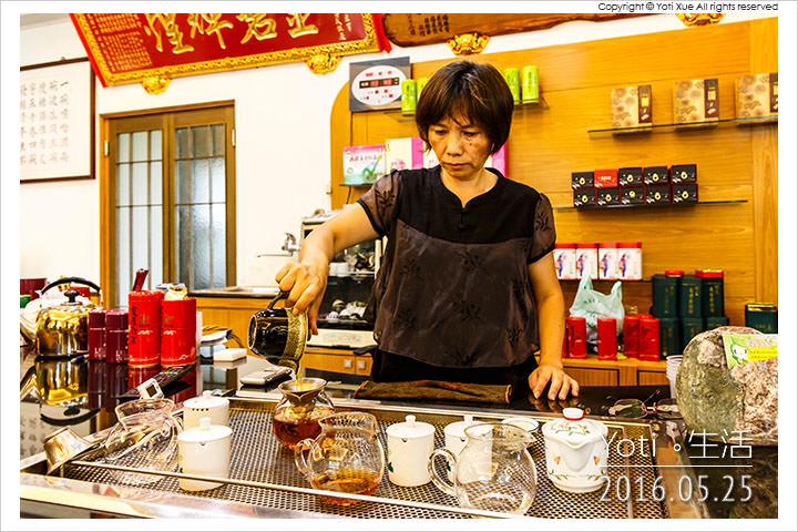 160525 花蓮瑞穗-蜜香紅茶生態故事館 (12)