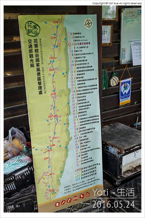 160524 花蓮壽豐-江玉寶生態農場 (06)